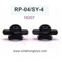 RuiPeng RP-04 SY-4 Parts Rear Steering Knuckle 16207