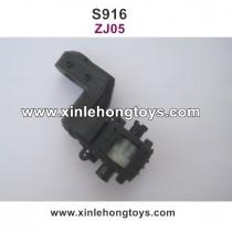 GPToys S916 Parts Rear Gear Box ZJ05
