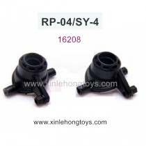 RuiPeng RP-04 SY-4 Parts Front Steering Knuckle 16208