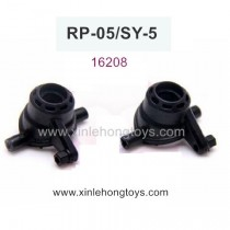 RuiPeng RP-05 SY-5 Parts Front Steering Knuckle 16208
