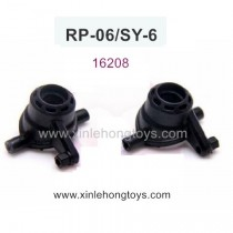 RuiPeng RP-06 SY-6 Parts Front Steering Knuckle 16208