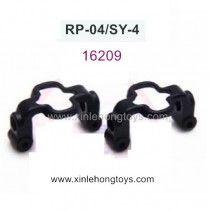 RuiPeng RP-04 SY-4 Parts Steering Gear 16209