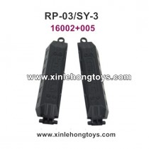 RuiPeng RP-03 SY-3 parts Battery Cover 16002+005