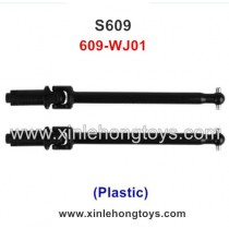 GPToys S609 Rirder 5 Parts Front Drive Shaft 609-WJ01