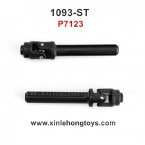 REMO HOBBY 1093-ST Parts Drive Joint, Drive Shaft P7123