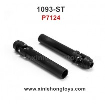 REMO HOBBY 1093-ST Parts Drive Joint, Drive Shaft