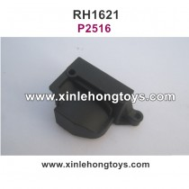 REMO HOBBY 1621 Parts Cover Gear P2516