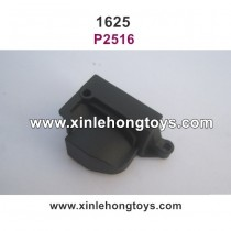 REMO HOBBY 1625 Parts Cover Gear P2516