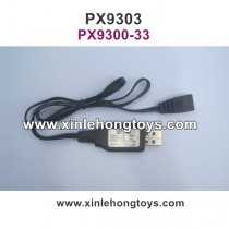 PXtoys Desert Journey 9303 USB Charger PX9300-33