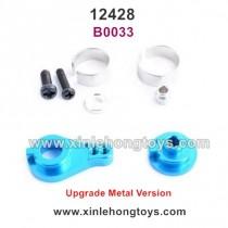 Wltoys 12428 Upgrade Metal Steering Arm B0033
