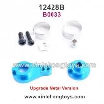 Wltoys 12428-B Upgrade Metal Steering Arm B0033