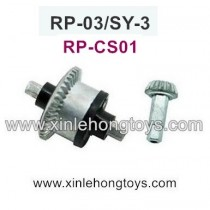 RuiPeng RP-03 SY-3 Parts Differential Assembly RP-CS01
