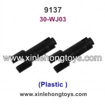 XinleHong Toys 9137 Parts Transmission Cup 30-WJ03