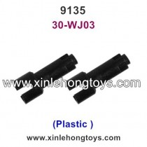 XinleHong Toys 9135 Parts Transmission Cup Plastic 30-WJ03