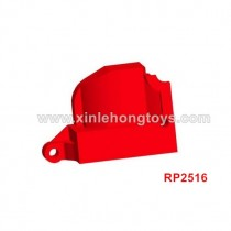 REMO HOBBY Parts Cover Gear  RP2516