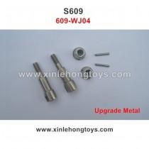 GPToys Rirder 5 S609 Upgrade Metal Transmission Cup 609-WJ04