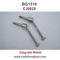 Subotech BG1518 Parts Dog Bone Drive Shaft CJ0028