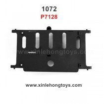 REMO HOBBY 1072 Parts Battery Holder P7128