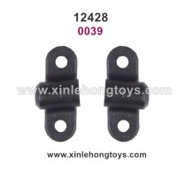 Wltoys 12428 Parts After The Bridge Lever Positi Oning Plece 0039