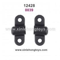 Wltoys 12428 Parts After The Bridge Lever Positi Oning Plece 0039