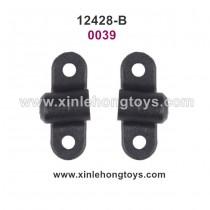 Wltoys 12428-b Parts After The Bridge Lever Positi Oning Plece 0039