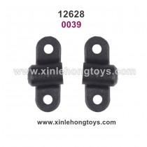 Wltoys 12628 Parts After The Bridge Lever Positi Oning Plece 0039