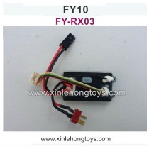 Feiyue FY10 Parts Receiver FY-RX03