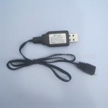 HBX 16889 USB Charger