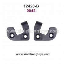 Wltoys 12428-B Parts Rear Swing Arm Holder 0042