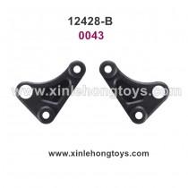 Wltoys 12428-B Parts Commutator Left 0043