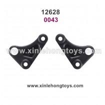 Wltoys 12628 Parts Commutator Left 0043