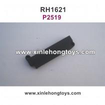 REMO HOBBY 1621 Parts Servo Cover P2519