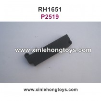 REMO HOBBY 1651 Parts Servo Cover P2519