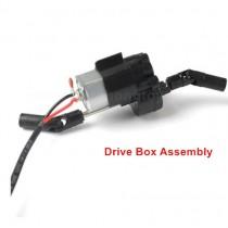 JJRC Q64 D833 Spare Parts Drive Box Assembly