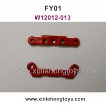 Feiyue FY01 Parts Rocker arm W12012-013