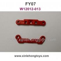 Feiyue FY07 Parts Rocker Arm W12012-013