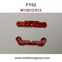 Feiyue FY02 Parts Rocker arm-W12012-013