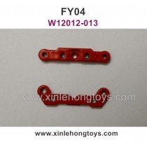 Feiyue FY04 Parts Rocker arm W12012-013