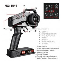 REMO HOBBY 1073-SJ Parts Transmitter, Remote Control RH1