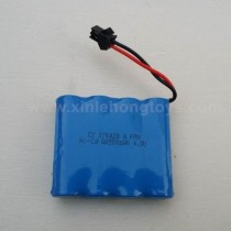 Subotech BG1516 Battery