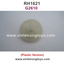 REMO HOBBY 1621 Parts  Main Axis Gear, Spur Gear G2610