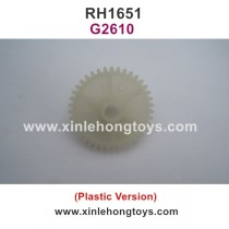 REMO HOBBY 1651 Parts Main Axis Gear, Spur Gear G2610