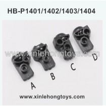 HB-P1404 Parts Small Parts ABCD