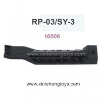 RuiPeng RP-03 SY-3 Parts Chassis Middle Protection Frame-16008