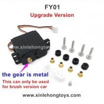 Feiyue FY01 Upgrade Servo FY-DJ01