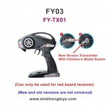 Feiyue FY03 Transmitter FY-TX01 New Version