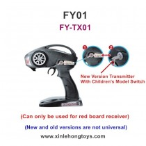 Feiyue FY01 Transmitter FY-TX01