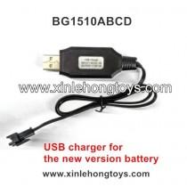 Subotech BG1510A BG1510B BG1510C BG1510D Parts USB Charger