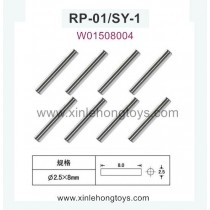 RuiPeng RP-01 SY-1 Parts Wheel Hexagonal Sleeve Shaft W01508004