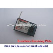 ENOZE 9303E Upgrade Brushless Receiving Plate